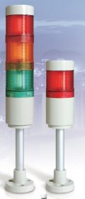 24VDC IP65 Multi-Level Signal Tower (Red, Yellow, Green)